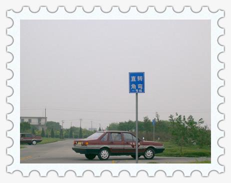 上海凤溪驾校