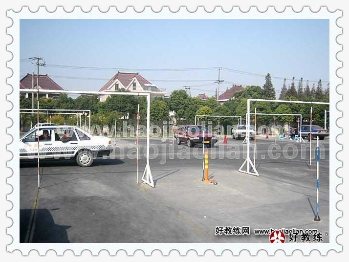 上海谊华驾校