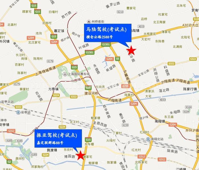 上海马陆学车攻略