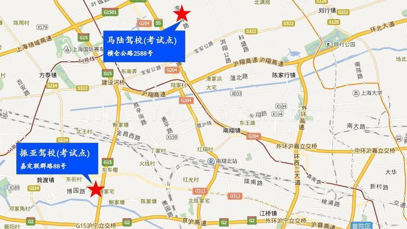 上海南翔学车攻略
