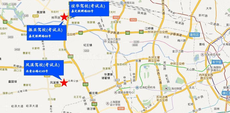 上海北新泾学车攻略