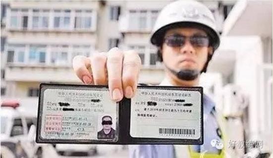 怎样分辨真假驾驶本照片_你的驾照是真的吗?如何分辨驾驶证真伪_好教练网